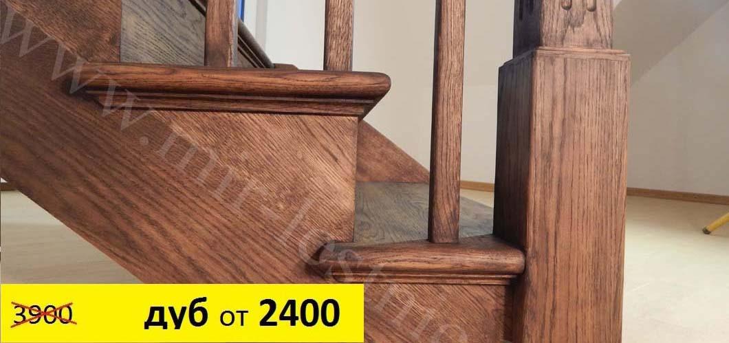 радиусная лестница из дерева